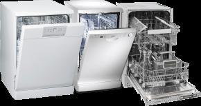Полезное - Как выбрать посудомоечную машину?