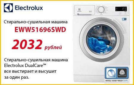 Стиральная машина Electrolux EWW51696SWD